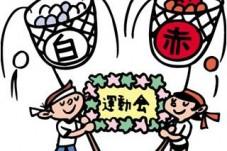 2011年10月29日わくわく日本語体験ベトナム語版-3