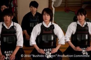 Bushido sixteen