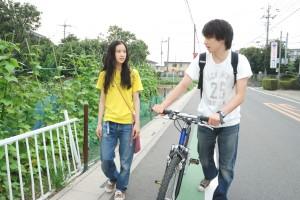 Cô gái một triệu Yên - One Million Yen Girl (1)