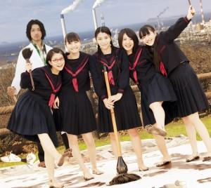Những cô gái thư pháp - Shodo Girls (2)