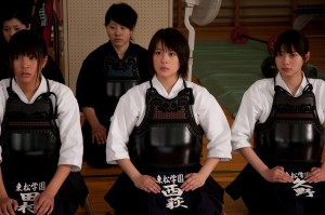 Võ sĩ đạo tuổi 16 - Bushido 16 (2)