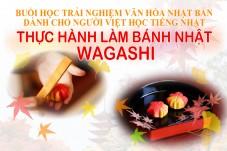 ベトナム語Icon