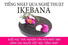 I Ike 15 V Trang