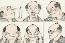 04_Hokusai_Manga
