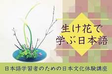 icon jp1