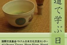 日本語広告の表