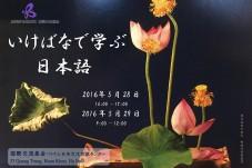 Poster_N(1)
