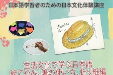 japanese_ver (1)